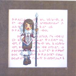 Fiche Princesse Inuit
